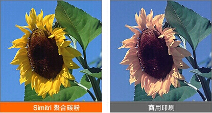 震旦ADC265原装碳粉可抗紫外线,因此会保留住色质