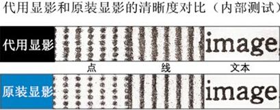 震旦ADC307显影打印单元效果
