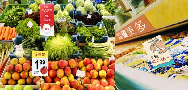 专为超市企业用户量身定制的高效省成本办公解决方案